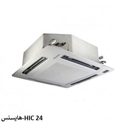 نمایندگی هایسنس در اصفهان-HIC 24
