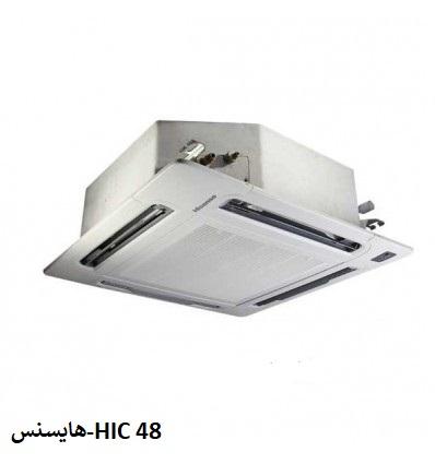 نمایندگی هایسنس در اصفهان-HIC 48