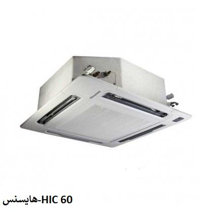 نمایندگی هایسنس در اصفهان-HIC 60