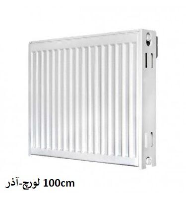نمایندگی لورچ در اصفهان-آذر100cm