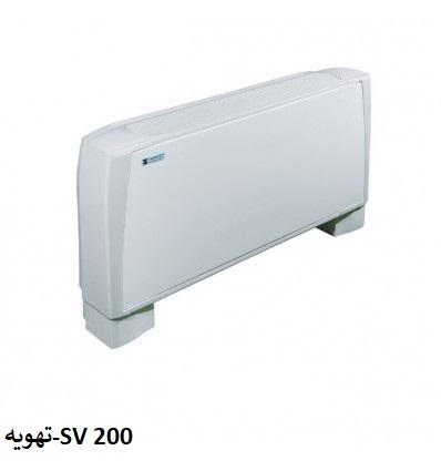 نمایندگی تهویه در اصفهان-sv 200