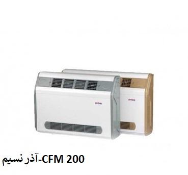 نمایندگی آذرنسیم در اصفهان-cfm 200