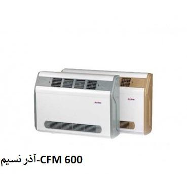نمایندگی آذرنسیم در اصفهان-cfm 600
