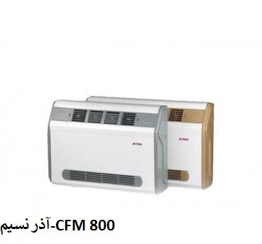 نمایندگی آذرنسیم در اصفهان-cfm 800