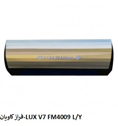 نمایندگی فرازکاویان در اصفهان-FM4009 L/Y lux v7