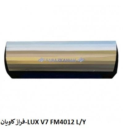 نمایندگی فرازکاویان در اصفهان-FM4012 L/Y lux v7