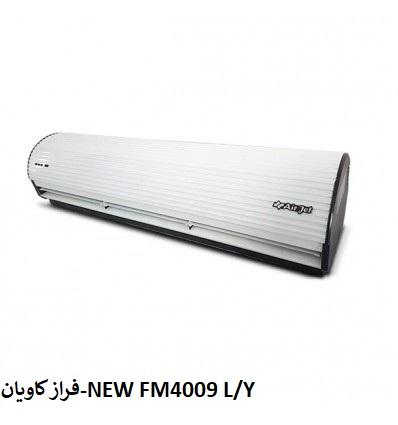نمایندگی فرازکاویان در اصفهان-FM4018 L/Y new