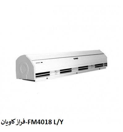 نمایندگی فرازکاویان در اصفهان-FM4018 L/Y