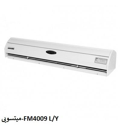 نمایندگی میتسویی در اصفهان-FM4009 L/Y