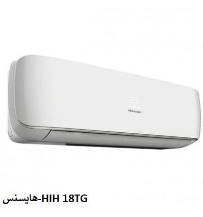 نمایندگی هایسنس در اصفهان-ورسایHIH 18TG