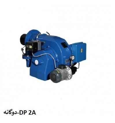 نمایندگی ایران رادیاتور در اصفهان-DP 2A