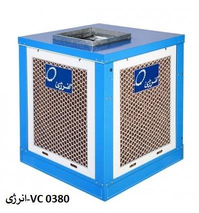 نمایندگی انرژی در اصفهان-بالازنVC 0380