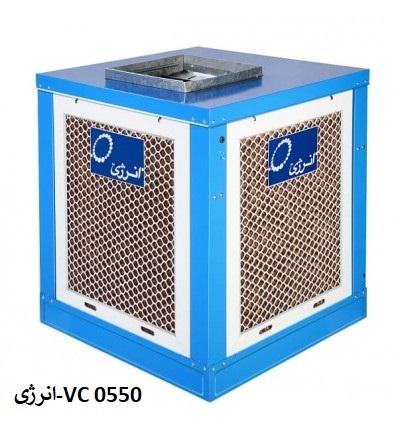 نمایندگی انرژی در اصفهان-بالازنVC 0550