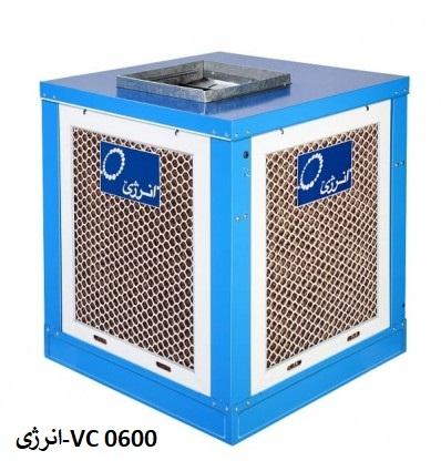 نمایندگی انرژی در اصفهان-بالازنVC 0600