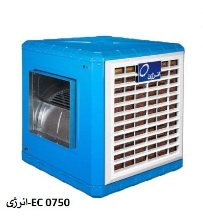 نمایندگی انرژی در اصفهان-EC 0750