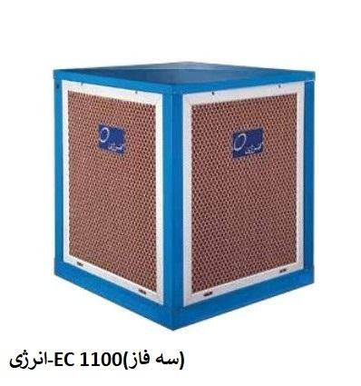 نمایندگی انرژی در اصفهان-سه فازEC 1100