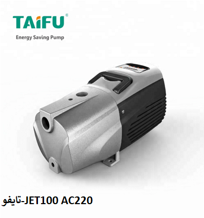 نمایندگی تایفو در اصفهان-JET100-AC220