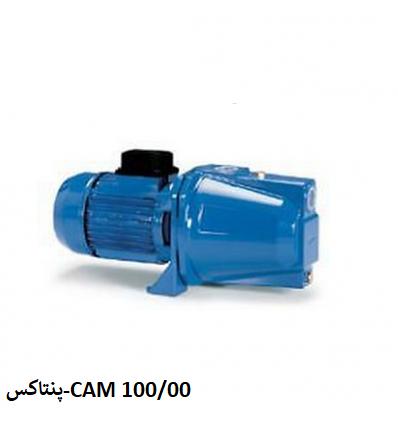 نمایندگی پنتاکس در اصفهان-CAM100/00