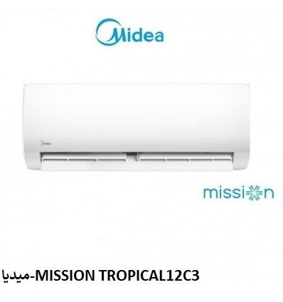 نمایندگی میدیا در اصفهان-mission-tropical12c3
