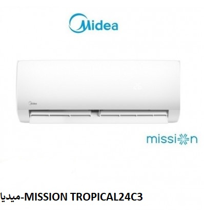 نمایندگی میدیا در اصفهان-mission-tropical24c3