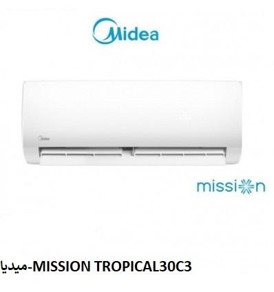 نمایندگی میدیا در اصفهان-mission-tropical30c3