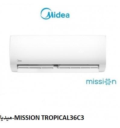 نمایندگی میدیا در اصفهان-mission-tropical36c3